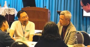 2021/3/5 (五)- 3/6 (六) 跨界素養—第五季天國教育論壇在三育